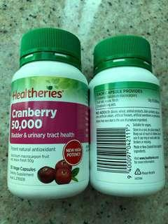 Cranberry vege capsules 50,000mg