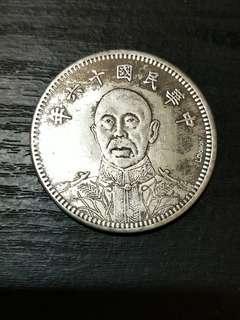 🚚 民國十六年大元帥龍鳳幣喬治版