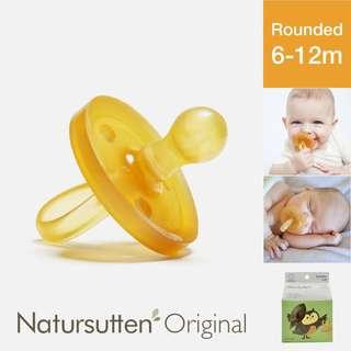Natursutten Original Rounded Natural Pacifier, M (6-12 Months) — Italy Ergonomic Eco Friendly For Baby Babies Infant Newborn Toddler Rubber Latex Non-Toxic Safe Ventilated Teat Shield Round Nipple Binky Dummy Soother Teether Puting Kuning 圆头 天然乳胶 奶嘴