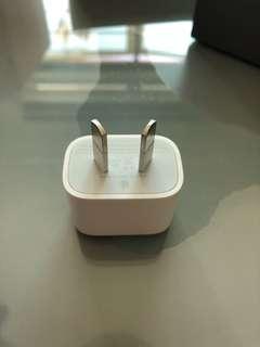 🚚 Apple Adapter