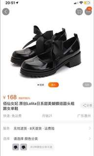 8f74b1ab1966 GM fluffy rabbit  lolita women s shoes Lolita Japanese original hand ...