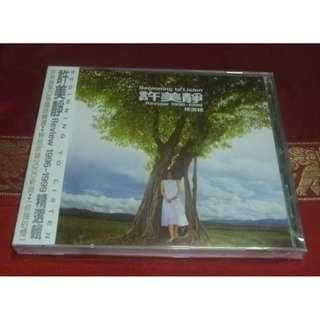 NEW 许美静 許美靜 Mavis Hee Xu Mei Jing Beginning To Listen Review 1996-1999 精选辑 cd