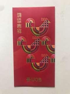 UOB Rooster year Hongbao