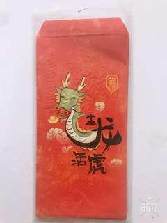 🚚 Popular Dragon year Ang Bao