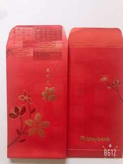 🚚 Maybank 2019 Red Packet