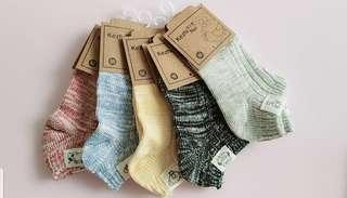 🚚 BN 5 pairs of ankle socks 24 months