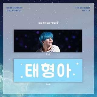 WTB Taehyung mini slogan from winter strawverry