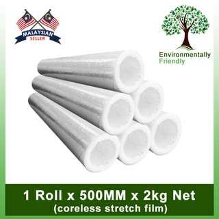 (Promo) 1 Roll x Evio Asia Coreless Stretch Film 500mm (2kg Net)