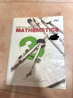 Sec 3 Emath textbook