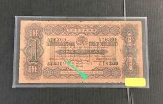 Straits settlements: 1909 Rare Date $1A/78-16309.