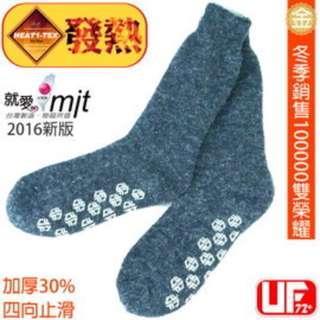 UF72+]新版MIT台製-特種發熱長毛止滑過靴雪襪