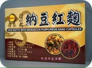 🚚 新一代納豆紅麴膠囊 100粒