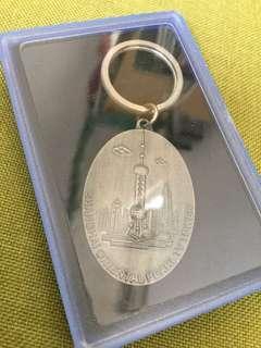 Old Shanghai Keyring Keychain 上海東方明珠塔鎖匙扣
