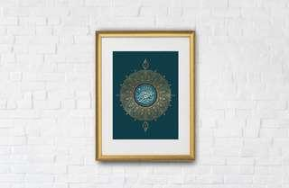 🚚 Bismillah framed Wall Art