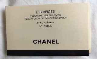 Chanel Foundation