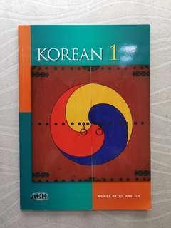 NTU Korean 1 Agnes Ryoo Hye Jin