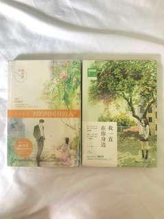 顾西爵 华语爱情小说