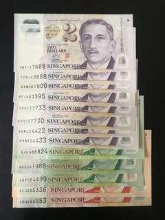 Nice Special Unique Rare Serial Numbers Singapore Banknotes
