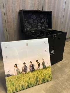 全新五月天 5MayDay 黑膠唱片連限量珍藏箱