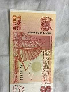 Singapore (S$2)
