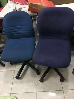 REPRICED!! Office Chair