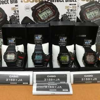 🥁LAST SET🥁 Casio G-Shock GWM5610 JDM Models (Japan Domestic Model) 🤗👍🏻👍🏻👍🏻 Includes a copy of the G-Shock 35th Anniversary Perfect Bible. New and sealed 🤗🤗🤗 GW M5610 🤗
