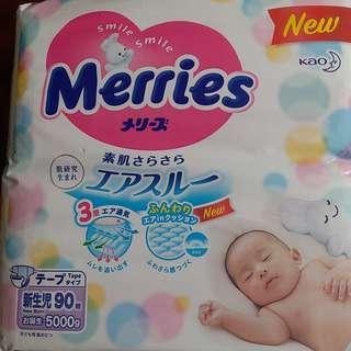 Merries 尿片 NB 90