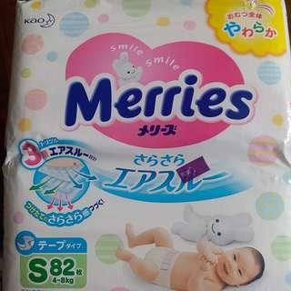Merries 花王 尿片 S 82片