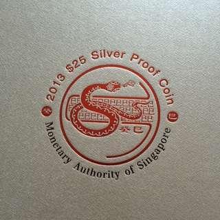 🚚 5oz 2013 Silver Coin
