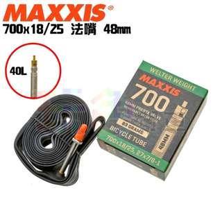 【MAXXIS  700*18/25c 48mm】(公司貨) 法式 氣嘴 法嘴  700c 內胎 瑪吉斯