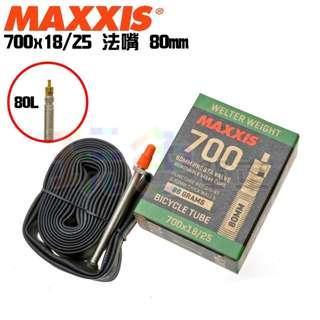 【MAXXIS  700*18/25c 80mm】(公司貨) 法式 氣嘴 法嘴  700c 內胎 瑪吉斯
