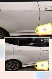 香港上門汽車打蠟到會店
