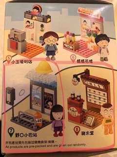 7-11 左麟右里生活街 野口/豬太堂/花輪大押