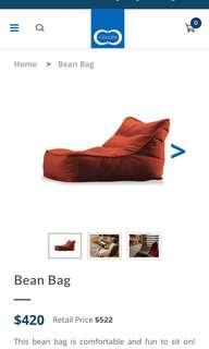 Cellini Bean Bag Dark Brown