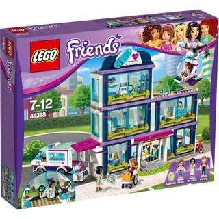 LEGO Friends 41318 Heartlake Hospital 同系列 41314 41347 41368 41369 41300 41366