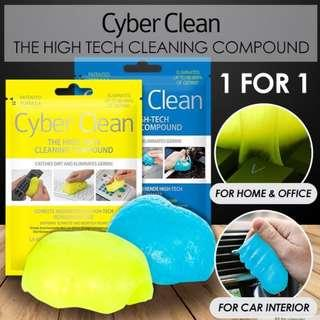 1 for 1 - CYBER CLEAN★Swiss Formula 99.9% BACTERICIDAL Effect. Environmental Friendly.