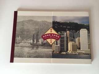 香港今昔 郵票