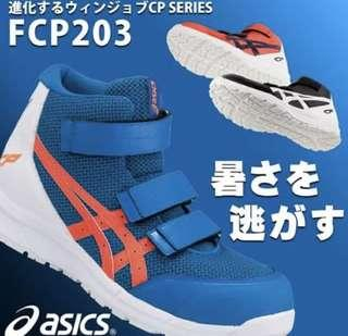 日本直送安全鞋 超型❤️地盤