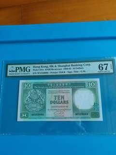 92年滙豐10元3對子,pMg67E