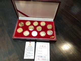 Zodiac gold plated coins