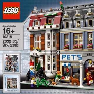 10218 全新 Lego Pet Shop Creator 殘盒 只合用家 完美者勿擾