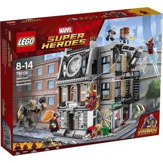 LEGO Avengers Infinity War 76108 Sanctum Sanctorum 同系列 76125 76124 76126 76105 76107 76131