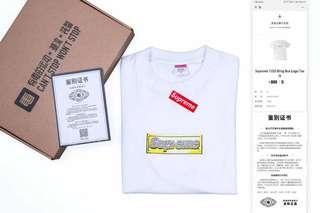 毒版 supreme Bling Box Logo Tee 鑽石Bogo