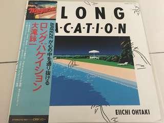 Eiichi Ohtaki - A Long Vacation (LP/VINYL/RECORDS)