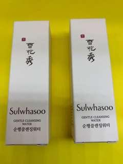雪花秀 Sulwhasoo ($19@,$38/2) Cleansing Water 25ml