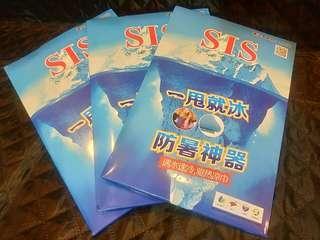 SIS神奇涼巾 三條$150