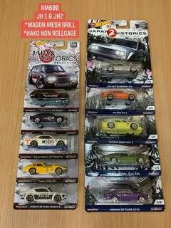 Hotwheels car culture jdm japan historic race day cars and donuts