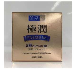Hada Labo Premium Hydrating Nite cream