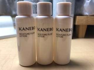 🚚 Kanebo Moisture Flow lotion travelsize