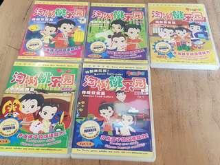 Award-winning Taoshu DVDs - 5 sets
